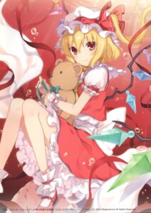 Rating: Safe Score: 46 Tags: 6u flandre_scarlet touhou wings User: b923242