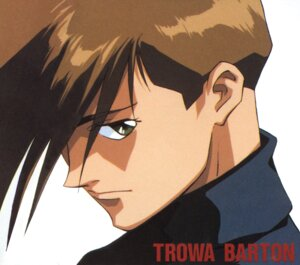 Rating: Safe Score: 1 Tags: gundam gundam_wing male murase_shuko trowa_barton User: Radioactive