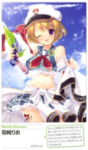 Rating: Safe Score: 24 Tags: gun hazumi_rio koizumi_hanayo love_live! swimsuits User: drop