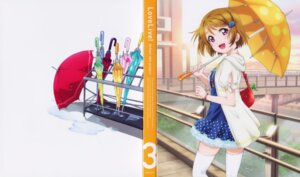 Rating: Safe Score: 22 Tags: crease disc_cover dress koizumi_hanayo love_live! nishida_asako thighhighs User: Radioactive