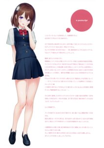 Rating: Safe Score: 40 Tags: gayarou seifuku tagme User: Hatsukoi