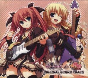 Rating: Safe Score: 31 Tags: akatsuki_no_goei bleed_through disc_cover guitar kurayashiki_tae nikaidou_reika screening seifuku tomose_shunsaku User: alimilena