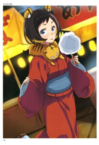 Rating: Safe Score: 18 Tags: animal_ears kimono sameda_koban toranoana User: abcdefh