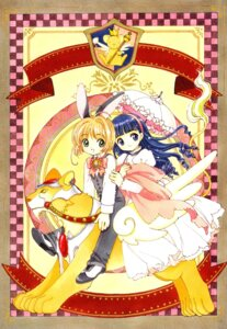 Rating: Safe Score: 7 Tags: animal_ears bunny_ears card_captor_sakura clamp daidouji_tomoyo kerberos kinomoto_sakura lolita_fashion User: Share