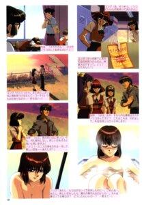 Rating: Questionable Score: 2 Tags: amano_kazumi bathing crossover gunbuster jung_freud kaji_ryouji naked neon_genesis_evangelion takaya_noriko User: oldwrench