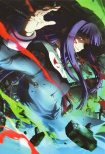 Rating: Safe Score: 12 Tags: asagami_fujino kara_no_kyoukai type-moon User: Radioactive