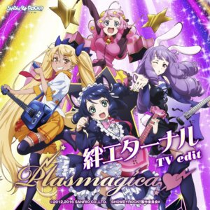 Rating: Safe Score: 17 Tags: animal_ears bunny_ears chuchu_(show_by_rock!!) cyan_(show_by_rock!!) digital_version disc_cover dress garter guitar heels megane moa_(show_by_rock!!) nekomimi retoree_(show_by_rock!!) show_by_rock!! tail thighhighs User: blooregardo