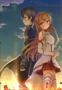 Rating: Safe Score: 29 Tags: asuna_(sword_art_online) kirito sousouman sword_art_online twinbox twinbox_(circle) User: Anonymous