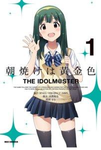 Rating: Safe Score: 12 Tags: mana_(artist) otonashi_kotori seifuku sweater the_idolm@ster thighhighs User: saemonnokami