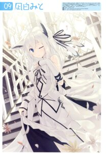 Rating: Safe Score: 85 Tags: animal_ears dress nagishiro_mito User: Twinsenzw