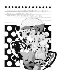 Rating: Safe Score: 5 Tags: flandre_scarlet fruit_punch monochrome touhou User: fireattack