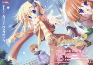 Rating: Safe Score: 3 Tags: canvas_2 crease fixme hagino_kana housen_elis kikyou_kiri nanao_naru User: admin2