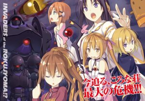 Rating: Safe Score: 15 Tags: japanese_clothes mecha poco rokujouma_no_shinryakusha!? tagme User: kiyoe