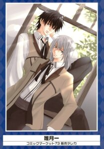 Rating: Safe Score: 4 Tags: male yuzuki_ichi User: Share