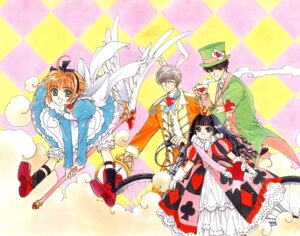Rating: Safe Score: 7 Tags: alice_in_wonderland card_captor_sakura clamp cosplay daidouji_tomoyo fixed kinomoto_sakura kinomoto_touya lolita_fashion tsukishiro_yukito User: cosmic+T5