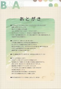 Rating: Safe Score: 3 Tags: mizoguchi_keiji ntype seishun_buta_yarou_series text User: kiyoe