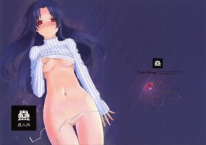 Rating: Explicit Score: 25 Tags: crease kashiwagi_chizuru kizuato no_bra pantsu paper_texture see_through shirt_lift string_panties tear_drop tsuina underboob User: Radioactive