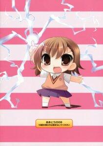 Rating: Safe Score: 5 Tags: chibi misaka_mikoto seifuku to_aru_majutsu_no_index youta User: midzki