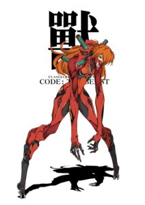 Rating: Safe Score: 24 Tags: bandages bodysuit eva_02 hirada_hirao mecha_musume neon_genesis_evangelion souryuu_asuka_langley User: Radioactive