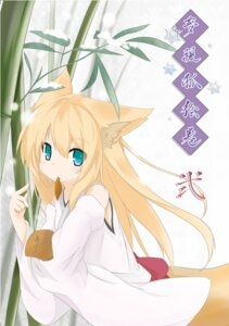 Rating: Safe Score: 19 Tags: animal_ears iminami_d japanese_clothes kitsune tail User: 椎名深夏