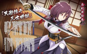 Rating: Safe Score: 17 Tags: japanese_clothes sword tea tenka_hyakken yamato-no-kami_yasusada User: zyll