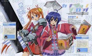 Rating: Safe Score: 6 Tags: kagurazaka_asuna mahou_sensei_negima miyazaki_nodoka User: vita