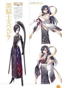 Rating: Safe Score: 5 Tags: 11eyes kengou kimono kurokishi_superubia kusakabe_misao_(11eyes) sword User: crim