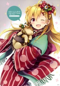 Rating: Safe Score: 37 Tags: kimono natsume_eri User: drop