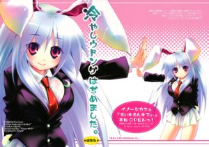 Rating: Safe Score: 1 Tags: animal_ears bunny_ears reisen_udongein_inaba tiger_79 touhou User: Radioactive