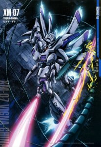 Rating: Safe Score: 13 Tags: gundam gundam_f91 yamagishi_masakazu User: drop