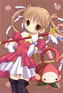 Rating: Safe Score: 8 Tags: bleed_through iris_(visual_novel) sukita_miu tokumi_yuiko User: petopeto