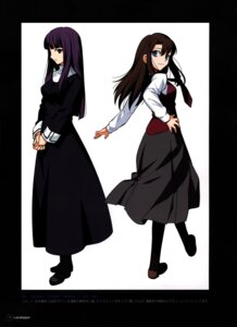Rating: Safe Score: 15 Tags: asagami_fujino kara_no_kyoukai kokutou_azaka takeuchi_takashi type-moon User: fireattack