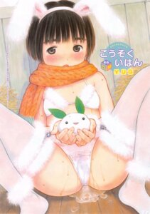 Rating: Explicit Score: 23 Tags: animal_ears bra bunny_ears pantsu pee thighhighs yug User: Poiness