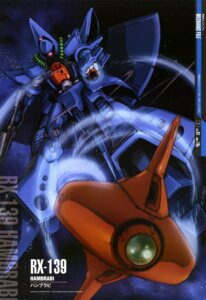 Rating: Safe Score: 8 Tags: gun gundam matsui_akira mecha weapon zeta_gundam User: drop