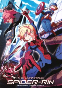 Rating: Safe Score: 17 Tags: bodysuit captain_america hoshizora_rin koizumi_hanayo love_live! marvel mecha nishikino_maki parody rinta_(reite) sword weapon wolverine User: Radioactive
