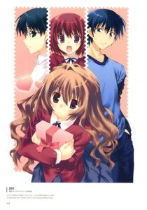 Rating: Safe Score: 10 Tags: megane mitsumi_misato scanning_artifacts seifuku toradora! User: Radioactive