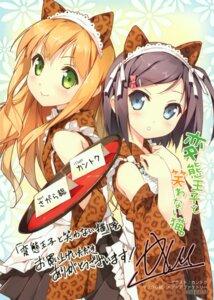 Rating: Safe Score: 92 Tags: animal_ears azuki_azusa hentai_ouji_to_warawanai_neko kantoku maid nekomimi tsutsukakushi_tsukiko wa_maid User: Kalafina