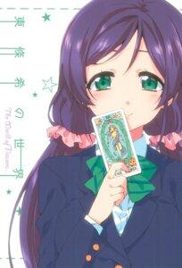 Rating: Safe Score: 8 Tags: love_live! seifuku tagme toujou_nozomi User: Radioactive