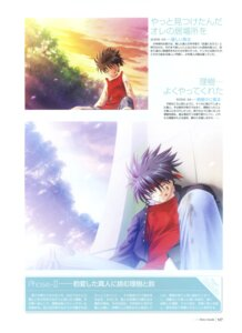 Rating: Safe Score: 1 Tags: inohara_masato key little_busters! male na-ga User: admin2
