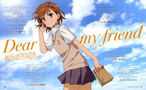 Rating: Safe Score: 25 Tags: misaka_mikoto seifuku to_aru_kagaku_no_railgun to_aru_kagaku_no_railgun_s to_aru_majutsu_no_index yamashita_yuu User: drop