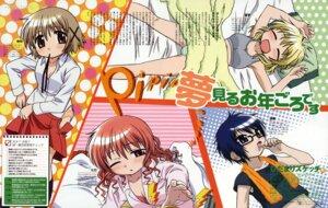 Rating: Safe Score: 9 Tags: bra hidamari_sketch hiro itou_yoshiaki megane miyako pantsu sae shimapan undressing yuno User: admin2