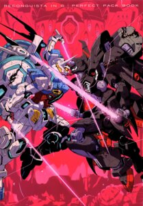 Rating: Safe Score: 15 Tags: g-rach g-self gundam gundam_reconguista_in_g gyoubu_ippei kabakali mecha sword weapon z'gok_commander_type User: DDD