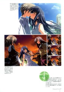 Rating: Safe Score: 2 Tags: keroq subarashiki_hibi takashima_zakuro User: crim