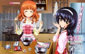 Rating: Questionable Score: 34 Tags: cream girls_und_panzer reizei_mako takebe_saori valentine yamaguchi_asuka User: drop