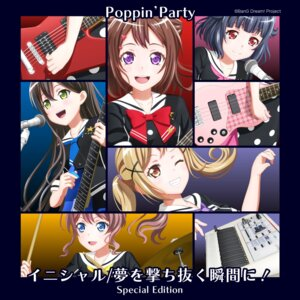 Rating: Safe Score: 9 Tags: bang_dream! guitar hanazono_tae ichigaya_arisa seifuku tagme toyama_kasumi ushigome_rimi yamabuki_saaya User: saemonnokami