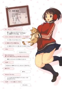 Rating: Safe Score: 9 Tags: gym_uniform neko seifuku skirt_lift tagme User: Radioactive