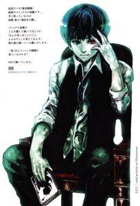Rating: Safe Score: 8 Tags: heterochromia ishida_sui kaneki_ken male screening tokyo_ghoul User: care1