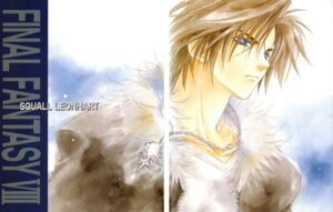 Rating: Safe Score: 1 Tags: adumi_tohru final_fantasy final_fantasy_viii fixme gap male screening squall_leonhart User: Riven