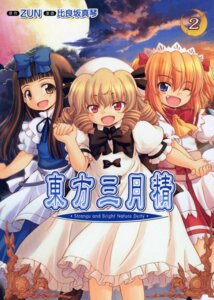 Rating: Safe Score: 11 Tags: clash_house hirasaka_makoto luna_child screening star_sapphire sunny_milk touhou User: yumichi-sama
