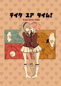 Rating: Safe Score: 13 Tags: aikatsu! amahane_madoka heels kurosawa_rin kuwabara pantsu seifuku yuri User: Radioactive